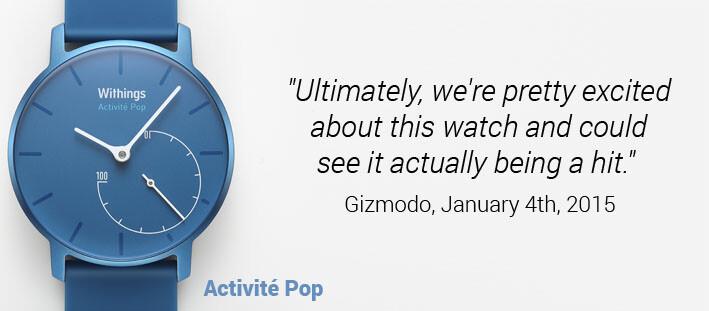 POP US quote Gizmodo